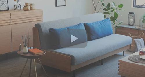 『PACE/ペース』の商品説明動画を公開しました